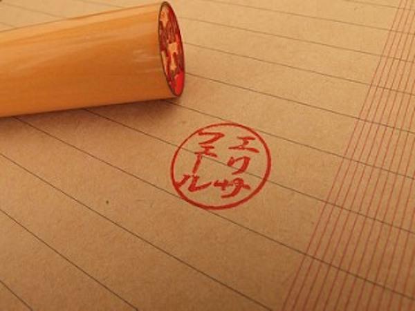Un hanko, petit tampon utilisé comme signature, au Japon notamment. Crédits : Flickr / Shota et Rota