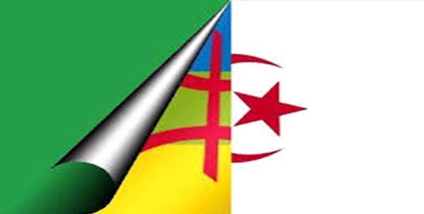 """"""" La nouvelle constitution algérienne versus celles du  Canada, Suisse et l'Afrique du Sud"""", une contribution du Dr. Racid At Ali uQasi"""