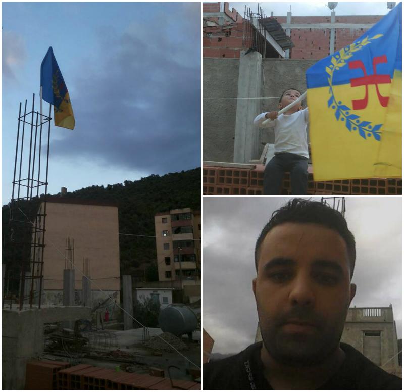 Le drapeau kabyle levé sur le toit du domicile privé du militant kabyle Salim Boutemeur à At Wasif, Kabylie (PH/DR)