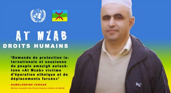 MAM : Ban Ki-moon a parlé en Tamazight mais n'a rien dit sur les Amazighs victimes de la répression en Algérie