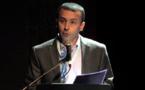 Déclaration de la Fédération des Amazighs de l'Amérique du nord au sujet de la violation des droits humains