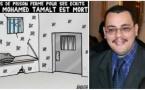 Algérie : Un journaliste-blogueur emprisonné meurt des suites de sa grève de la faim