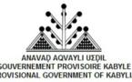 Conseil des ministres du GPK : L'Anavad appelle la communauté internationale à cesser son ostracisme vis à vis des peuples autochtones