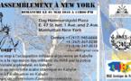 Commémoration du Printemps berbère 1980 : Conférence le 30 avril et Rassemblement le 1er mai 2016 à New York (USA