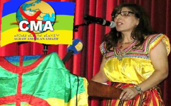 Maroc : Une vie broyée à El-Hocima (communiqué du CMA)
