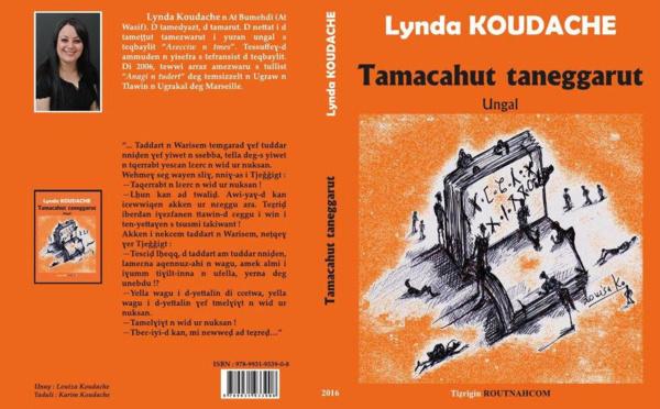 « Tamacahut taneggarut », ungal amaynut n Linda Kudac (Adiwenni)