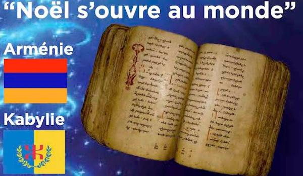 Marseille : La Kabylie et l'Arménie à l'honneur dans l'exposition « Noel s'ouvre au monde »