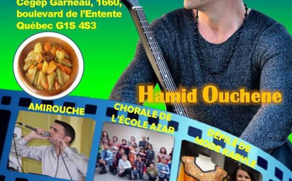 Le Forum Kabyle de la Ville de Québec célèbre Yennayer le 21 janvier 2017