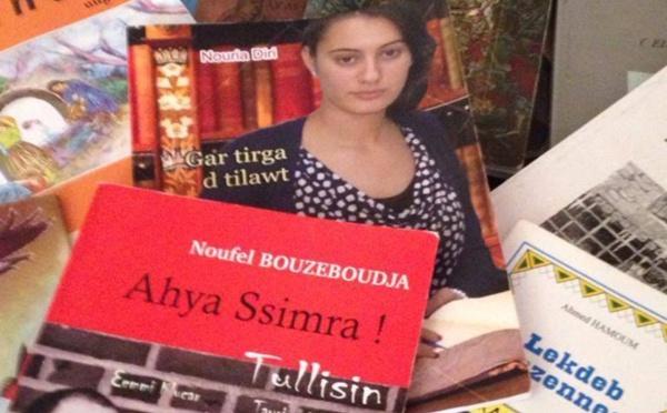 Tiγri i Yeqbayliyen a d-aγen adlis s Teqbaylit deg umenzu n Yennayer
