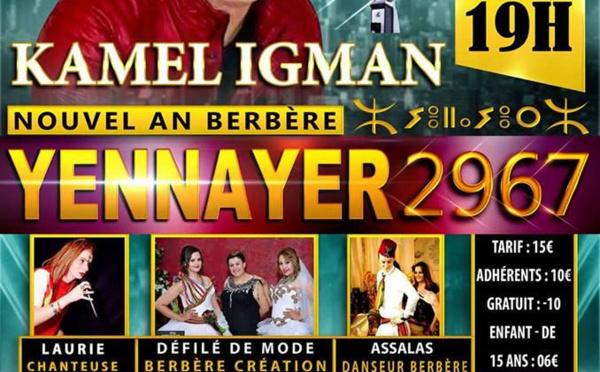 Yennayer : l'Association Franco-kabyle de Champigny vous convie à un riche programme pour le 11 février