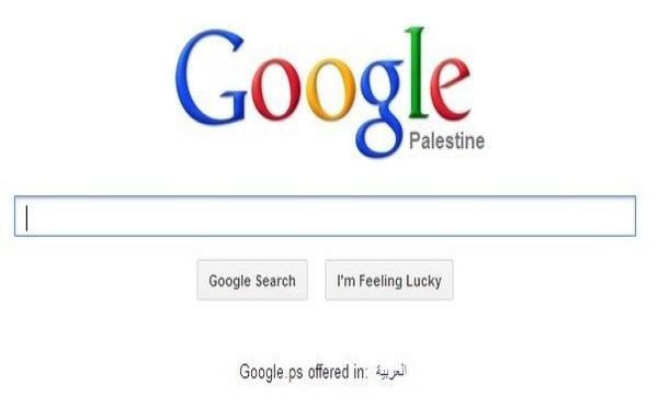 """Internet : Google """"reconnait"""" la Palestine"""