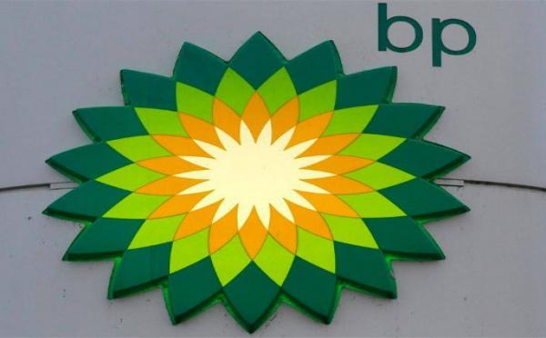 Investissement : BP confirme que tous ses projets prévus en Algérie sont gelés