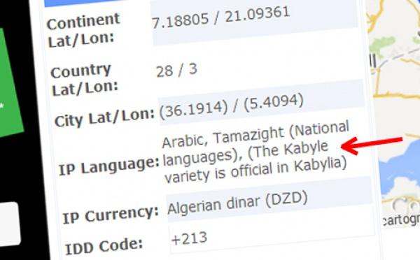 Les trackers d'IP reconnaissent que le Kabyle est la langue officielle de la Kabylie