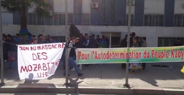 Kabylie : Les étudiants se rassemblent à Vgayet pour soutenir le peuple mozabite