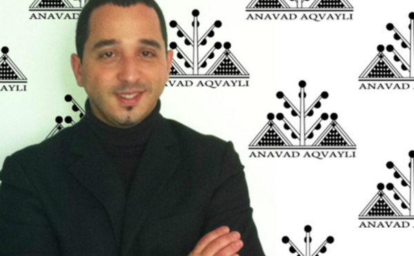 L'anavad condamne le régime des voyous et apporte son soutien aux peuples chaoui et mozabite