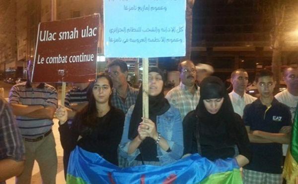 Evenement de Ghardaïa : les amazighs de Tanger se solidarisent