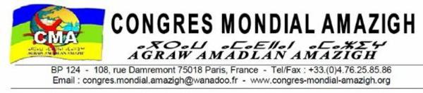 Congrès Mondial Amazigh Algérie : Halte au racisme ordinaire anti-amazigh