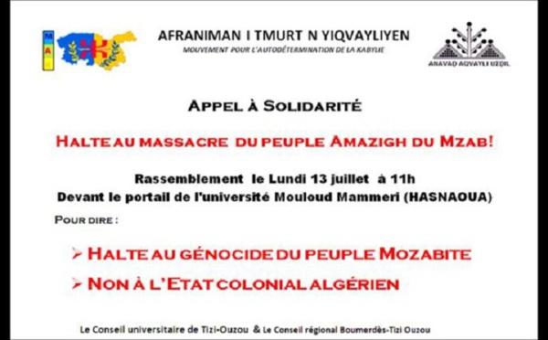 Rassemblement de soutien au peuple mozabite demain devant le portail de  l'université Mouloud Mammeri (Hasnaoua) demain  à 11H