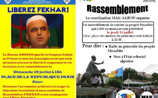 La justice algérienne accable les Mozabites des crimes dont ils sont victimes: Ils entament  une grève de la faim