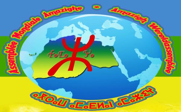 Communiqué de l'AMA: Le régime algérien veut couvrir ses crimes à Ghardaia