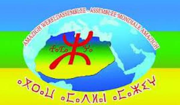 Communiqué de l'AMA: La guerre ignoble que mène le pouvoir algérien contre les peuples amazighs se poursuit