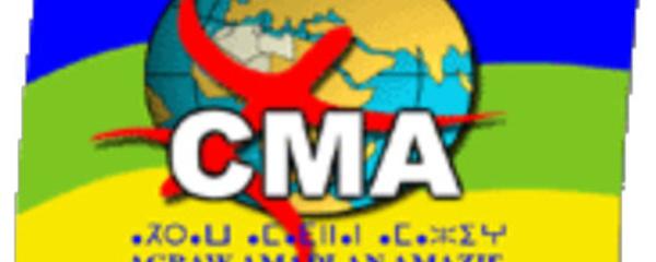 Le CMA exprime son total soutien à Ferhat Mehenni