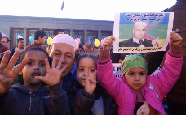 Communiqué du MAM: Le Dr Kameleddine Fekhar est  dans un état grave