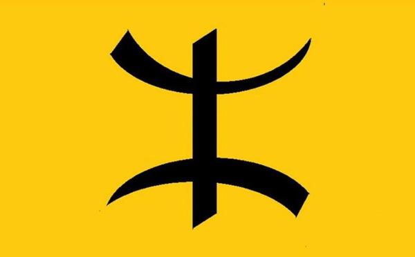 Communiqué du Mouvement Autonomiste Chaoui (MAC) : Tous les peuples du monde ont une date à célébrer.