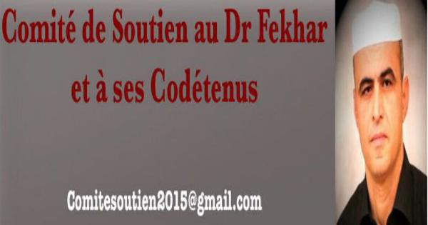 Le comité de soutien au Docteur Fekhar appelle à un rassemblement le Dimanche 10 juilet